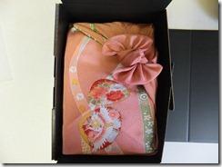 新潟産コシヒカリ 出産祝い 風呂敷包み