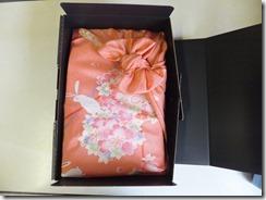 結婚式にご両親様にプレゼント体重米・風呂敷包み