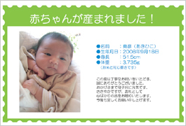 akihiko.jpg