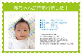 n_sosuke.jpg