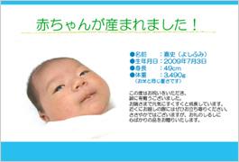 t_yoshifumi.jpg