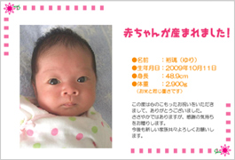 y_yuri.jpg